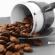 Fernando Albrecht publica fotos de grãso de café junto a uma xícara belíssima