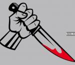 Mão com uma faca suja de sangue