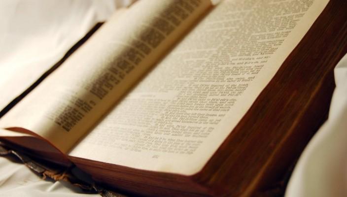 bible-1417729