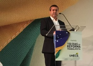 Ronaldo Nogueira DIVULGACAO (4)